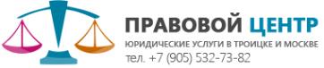 Логотип компании Правовой Центр